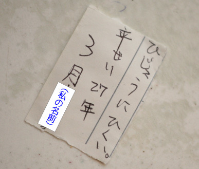 151005_000.jpg